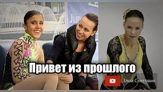 НАЗАД В БУДУЩЕЕ. Как будет выглядеть женское катание России после поднятия возраста