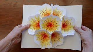 How to Make A Bouquet Flower Pop-up Card