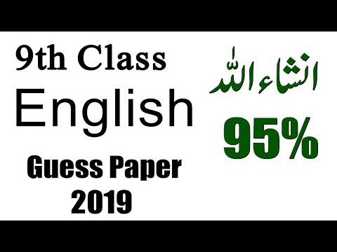 9th Class English Guess Paper 2019   10th Class English