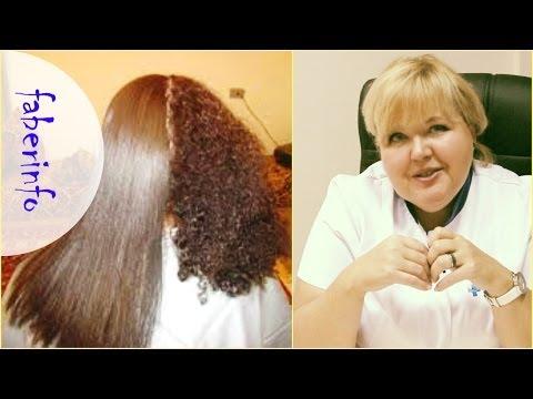 Sól z opinii wypadanie włosów