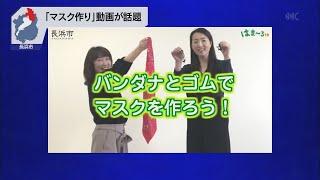 4月28日 びわ湖放送ニュース