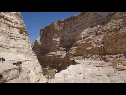 Israel, National Park Ein Avdat. Part 1.