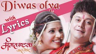 Diwas Olya - Marathi Song with Lyrics - Mangalashtak Once More - Swapnil Joshi, Mukta Barve
