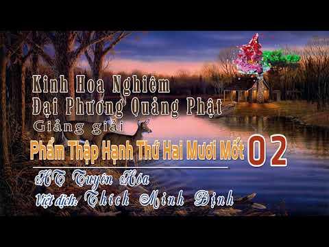 Phẩm Thập Hạnh Thứ Hai Mươi Mốt 2/11