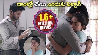 Sai Pallavi Love Comedy Scene | Hey Pillagada Movie Scene | Dulquer Salmaan