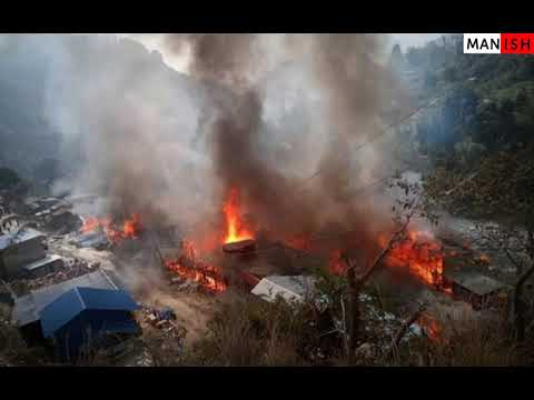 Be With Nepal 🙏|Forest fire and pollution over Nepal