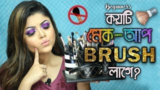 MAKE-UP BRUSHES | FOR BEGINNERS  | A TO Z