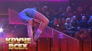 Мечта Цирка дю Солей - Eсения Собко | Круче всех!