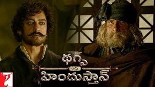 Telugu: Book Tickets Now | Thugs Of Hindostan | Amitabh Bachchan, Aamir Khan | In Cinemas Now