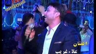 فرحة صانع البهجه عبسلااااام الفنان بدر هلال و الفنان علاء غريب شركة عياد للتصوير والليزر تحميل MP3