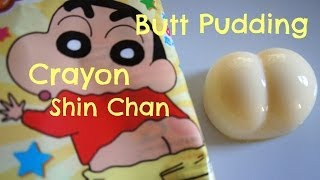 Crayon Shin Chan Butt Pudding – Whatcha Eating? #114