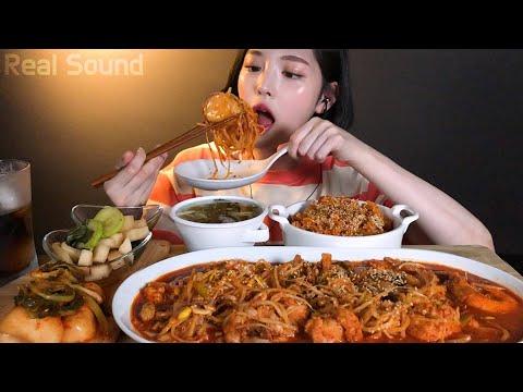 SUB)해물 아구찜 먹방 볶음밥까지 리얼사운드 Braised Spicy Seafood with bean sprout Mukbang ASMR giải thích món ăn