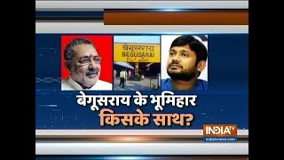 Who will Begusarai's Bhumihars vote for in Lok Sabha elections?