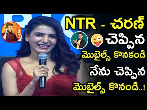 Samantha Funny Comments On Jr NTR And Ram Charan || NTR & Ram Charan Fans Must Watch Video || NSE