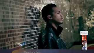 DAYVIDE, RYAN & KEEMY - HANAMBARA ANAO (OFFICIAL MUSIC VIDEO)