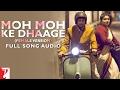 Moh Moh Ke Dhaage (Female Version) - Full Song Audio | Dum Laga Ke Haisha | Monali Thakur