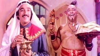 இந்த விளக்கை தேய்த்தால் நான் வருவேன்....Alavuthin Arpatha Vilakkum Movie Scenes # Super Scenes