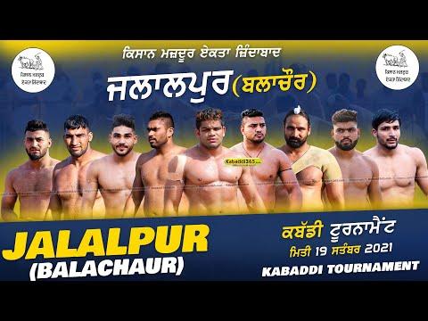 Jalalpur (Balachaur) Kabaddi Tournament 19 Sep 2021