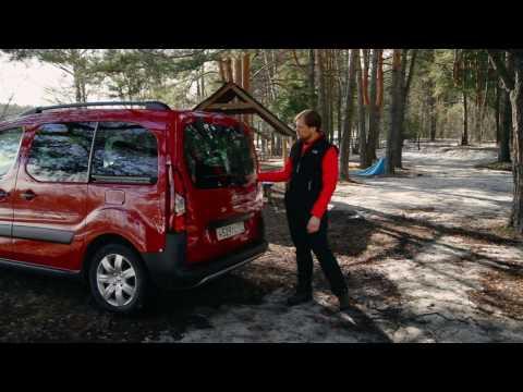 Peugeot Expert Tepee Минивен класса M - тест-драйв 4