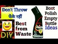 Easy Best from waste old shoe boot polish plastic bottle reuse DIY how to make art craft ideas