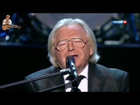 Юрий Антонов - Море. FullHD. 2013