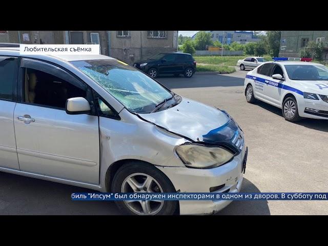 В Ангарске сбили двух пешеходов