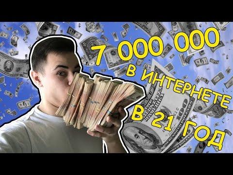 Сколько можно зарабатывать на кранах биткоин