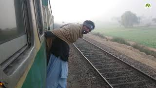 Railway Journey Multan To Bahawalpur Pakistan Travel by Train