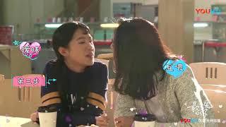 【最亲爱的你 | Youth】花絮:林小纯与顾清的饼干吻 Behind the Scenes