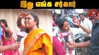 விஜய்க்காக மட்டும் தான் Family-ஓட வந்தோம்  | Sarkar | Thalapathy Vijay | AR Rahman | AR Murugadoss