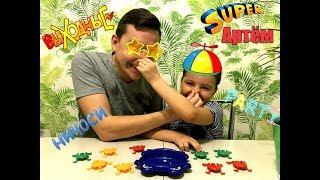 Интересное развлечение для детей! Лучше компьютерных игр!