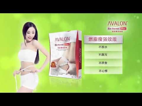 Ajenjo at yarrow slimming