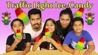 Traffic Light Ice Candy | Kids Making Ice candy in Hindi | Very Easy Ice Cream