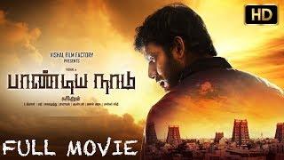 Pandiya Naadu   Tamil Action Movie   Vishal   Vikranth   Lakshmi Menon   Bharathiraja   Suseenthiran