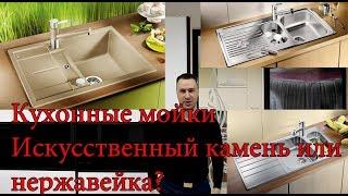 Мойка omoikiri tadzava 58 2 U if in R 4993773