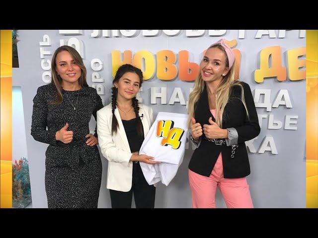 Гость программы «Новый день» Ульяна Татарникова