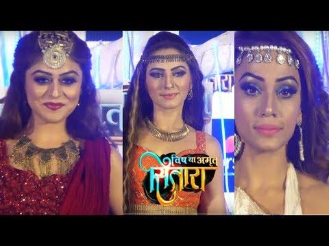 Meet Vishkanya's Of Serial Vish- Ya- Amrit : Sitaara   Adaa