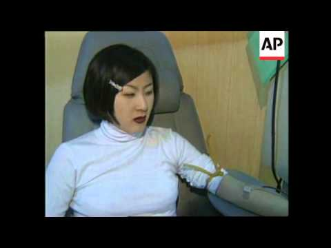 SOUTH KOREA: SEOUL: NEW DATING AGENCY MATCHES BLOOD DONORS