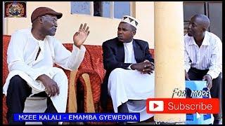 Mzee Kalali: OMUZIRO GWEMAMBA OHH