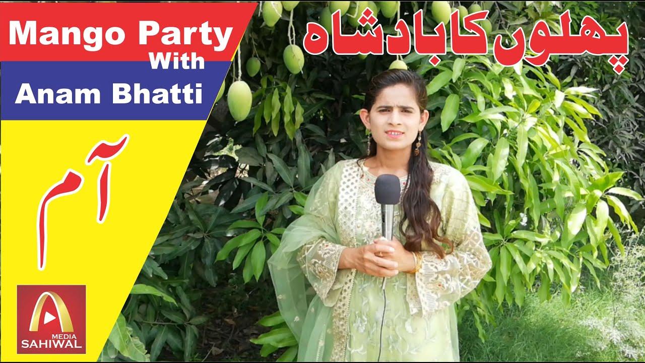 Mango Party With Anam Bhatti