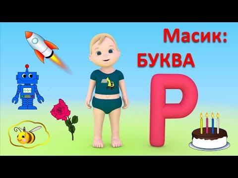 Астролог елена прокопьевск