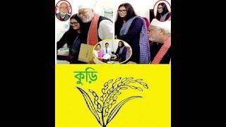 আগের নির্বাচনে যেভাবে কাদের সিদ্দিকীর পাশে ছিলাম এবারও কুড়ি সিদ্দিকীর Bangla Last Update News AS tv