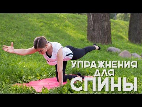 Упражнения для формирования осанки стоя