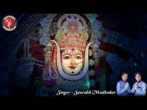aai aai dadi walo ki diwali chalo jhunjhunu bulaye jhunjhanwali with Hindi lyrics by Saurabh Madhukar