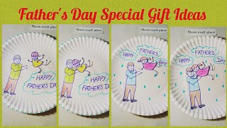 Fathers Day Special/Unique Gift Ideas/Paper Plate Craft For Fathers Day.