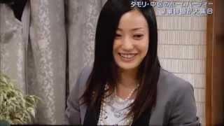菅野美穂一緒にカメラを撮りたい芸能人