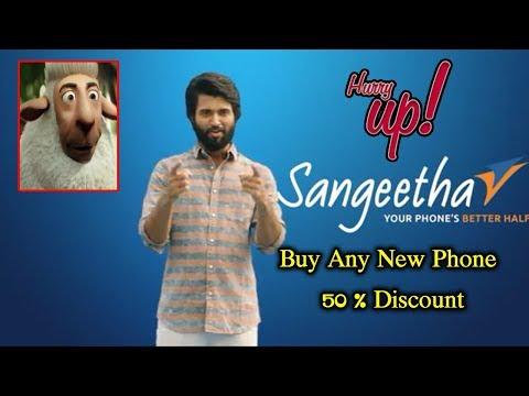 Vijay Devarakonda Amazing Sangeetha Mobiles Ad