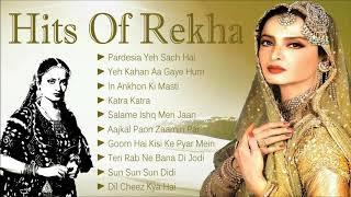 Hits Of Rekha - Superhit Bollywood Songs Collection | Bollywood Actress | JUKEBOX