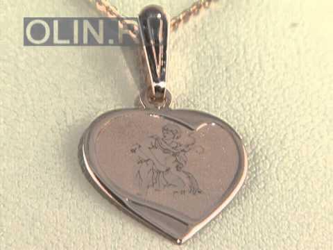 Подвеска-сердечко со знаком Зодиака Водолей из золота