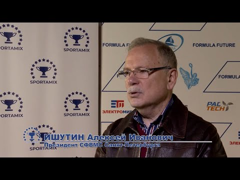 Первый вице-президент Федерации водно-моторного спорта России Ишутин А.И. о Спортамиксе